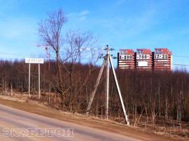 бетон для строительсва жк пятиречье