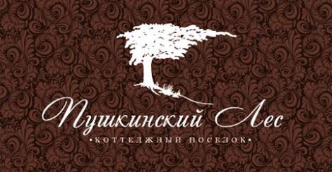 пушскинский лес лого